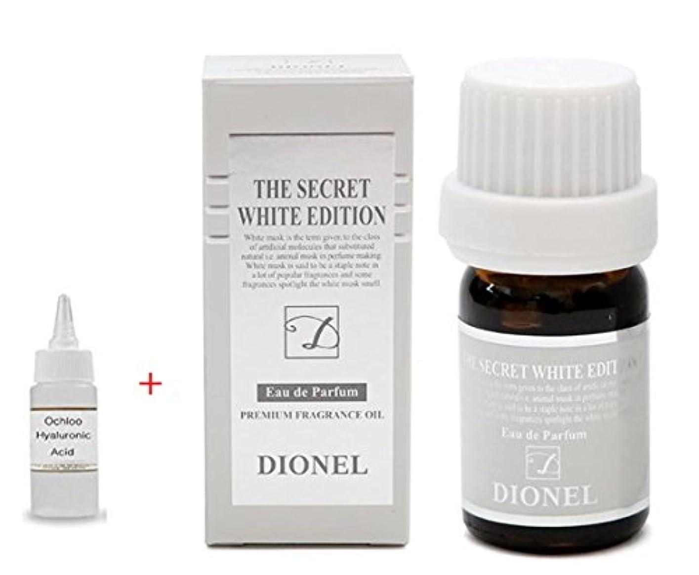 汚れる知り合いフェリー[Dionel] 香水のような女性清潔剤、プレミアムアロマエッセンス Love Secret White Edition Dionel 5ml. ラブブラックエディション、一滴の奇跡. Made in Korea + + Ochloo hyaluronic acid 10ml