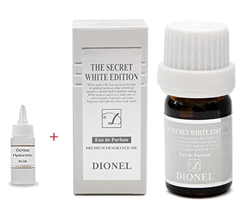 マナー学生また[Dionel] 香水のような女性清潔剤、プレミアムアロマエッセンス Love Secret White Edition Dionel 5ml. ラブブラックエディション、一滴の奇跡. Made in Korea + +...