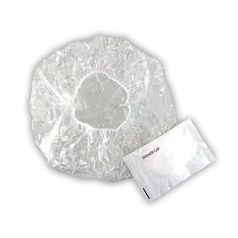 決めます句シビック使い捨て シャワーキャップ 業務用 個包装タイプ ×100個セット|ホテルアメニティ (SHOWER CAP)