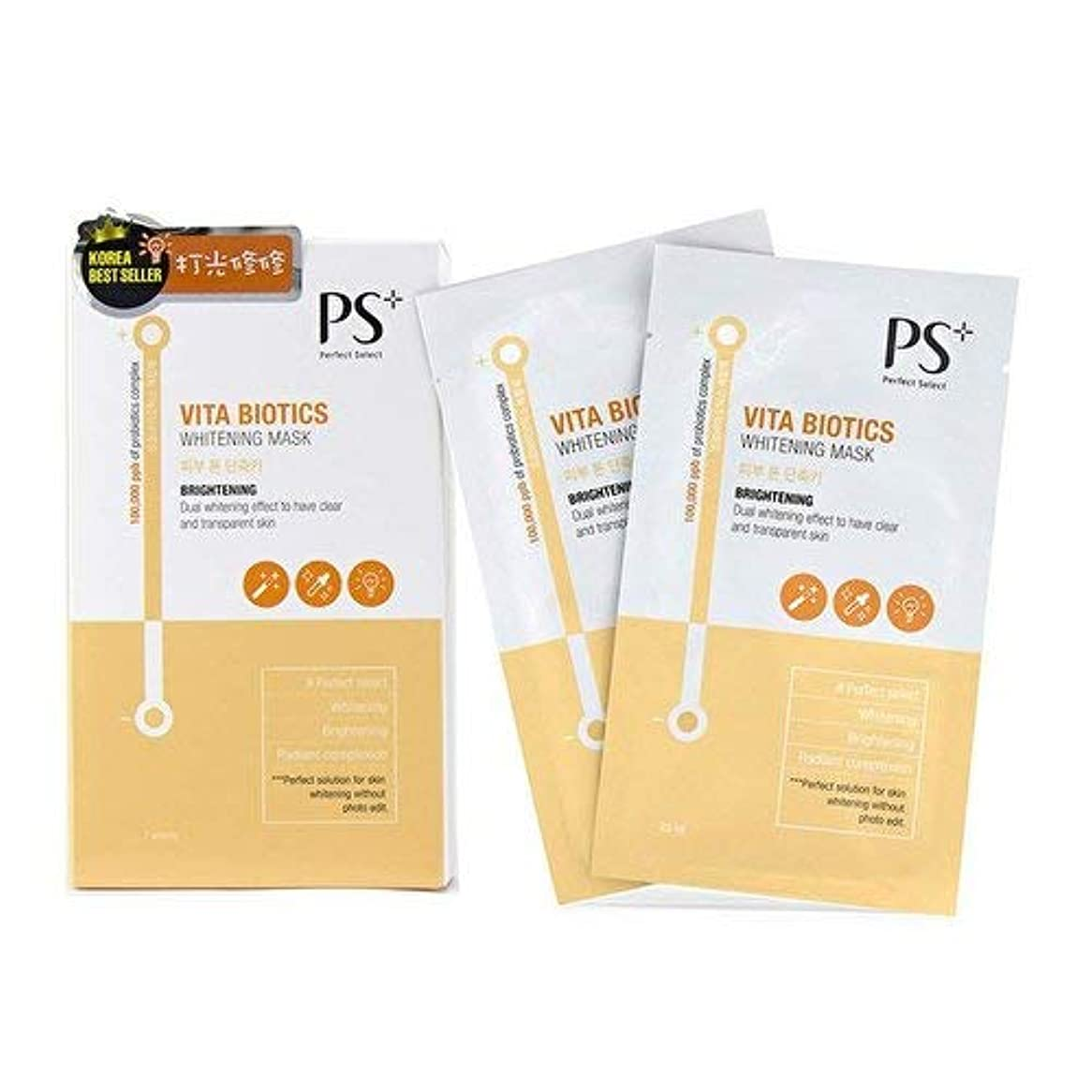 PS Perfect Select Vita Biotics Whitening Mask - Brightening 7pcs並行輸入品
