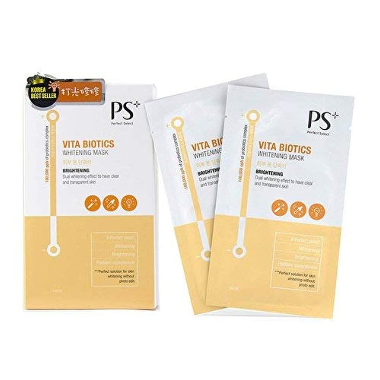 罹患率帰するレコーダーPS Perfect Select Vita Biotics Whitening Mask - Brightening 7pcs並行輸入品