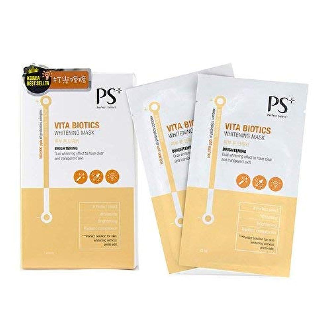 効率前部分的PS Perfect Select Vita Biotics Whitening Mask - Brightening 7pcs並行輸入品