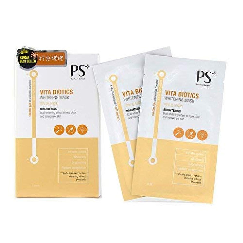 援助油流星PS Perfect Select Vita Biotics Whitening Mask - Brightening 7pcs並行輸入品