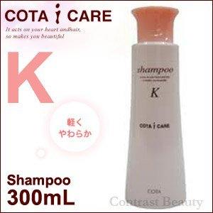 アイケアシャンプーK セージの香り 300ml