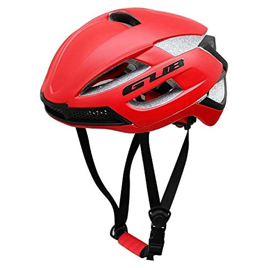 混乱放つメーカーFeelyer 超軽量ファッションサイクリングヘルメット11穴通気性デザイン調節可能ヘルメット男性と女性に適して安全ヘルメット 顧客に愛されて (Color : Red)