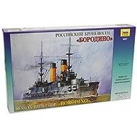 ZvezdaモデルBorodino Russian Battleshipおもちゃ[並行輸入品]