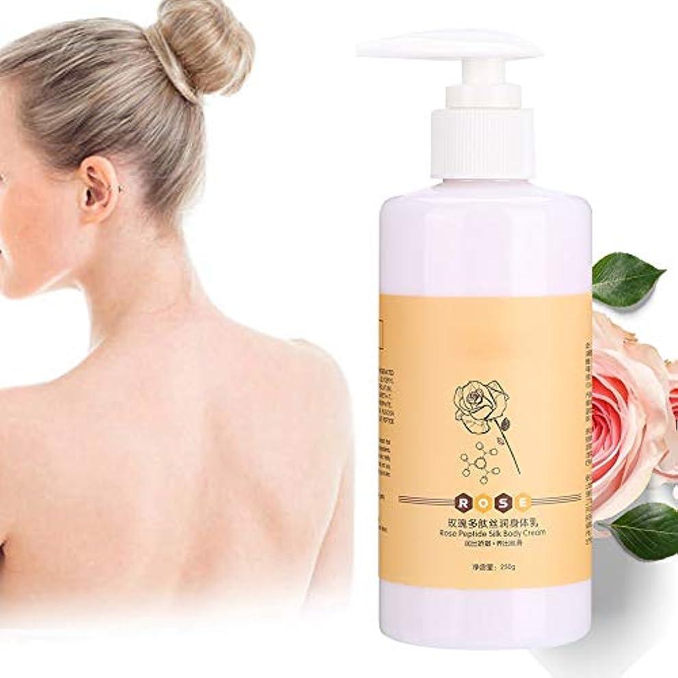安らぎ断線異常ローズペプチドボディローション、ボディスキンディープモイスチャライザー、乾燥肌荒れ肌とホワイトニングナリッシングを緩和する香り
