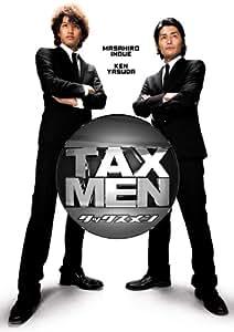 TAXMEN [DVD]