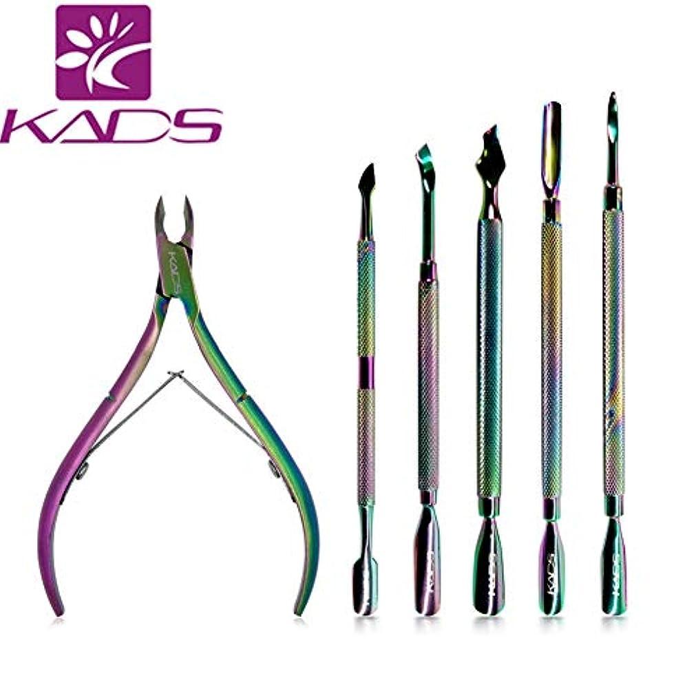 開示する香ばしい株式KADS 1本キューティクルニッパー & 5本キューティクルプッシャー 高品質ステンレス製 魔法的な色 甘皮ケア 甘皮押し プッシャー付き ネイルケアツールセット (1)