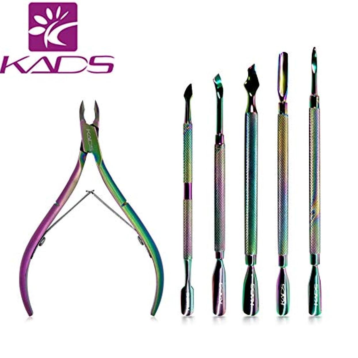 KADS 1本キューティクルニッパー & 5本キューティクルプッシャー 高品質ステンレス製 魔法的な色 甘皮ケア 甘皮押し プッシャー付き ネイルケアツールセット (1)