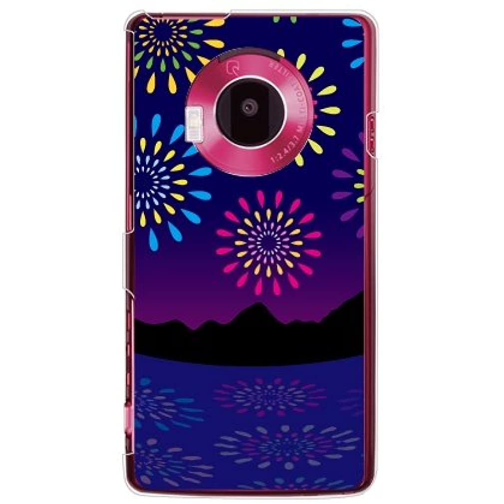 認めるピラミッド守るYESNO 花火 (クリア) / for LUMIX Phone 101P/SoftBank SPS101-PCCL-201-N061