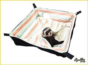 [レインボー]フェレット用冬用もぐれるベッドタイプハンモックグーグー・ベッドしましま(ベージュ)