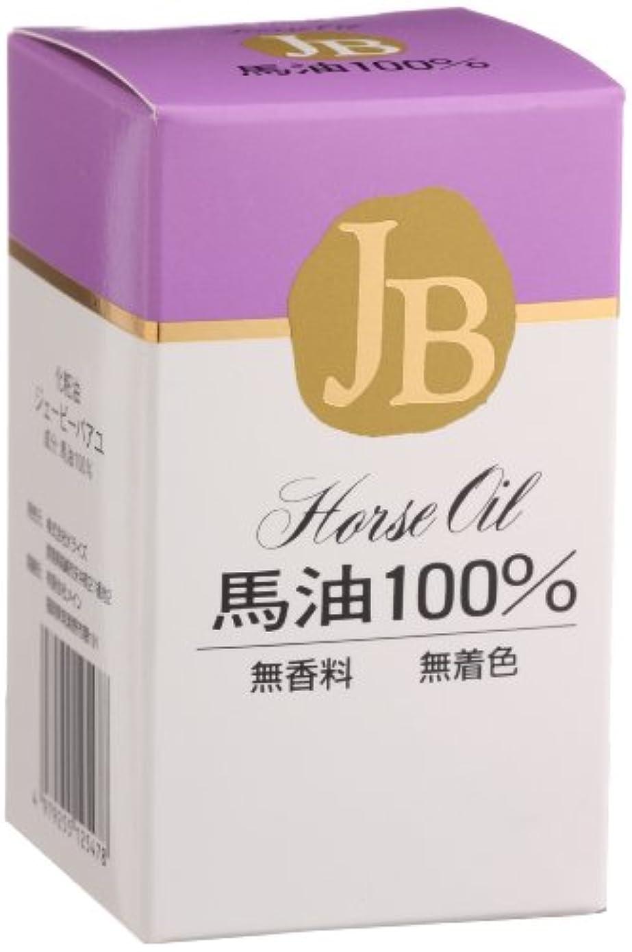 項目経由で士気JB馬油 100% 70ml
