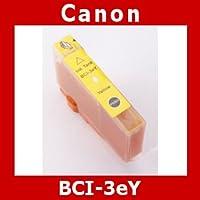 BCI-3eY 互換インク(5個セット)