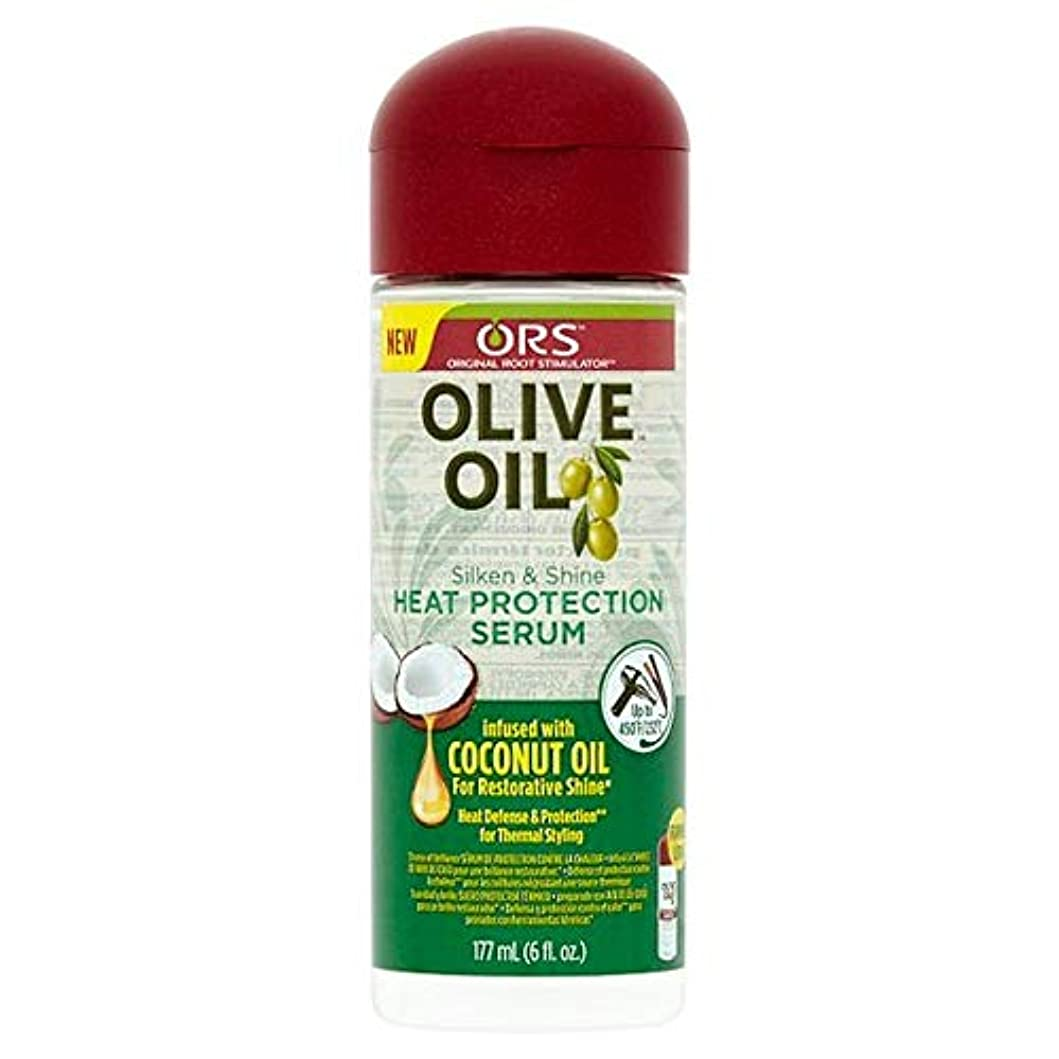 バーガー不確実闘争[Ors] オリーブオイルの熱保護血清117ミリリットル - Olive Oil Heat Protection Serum 117Ml [並行輸入品]