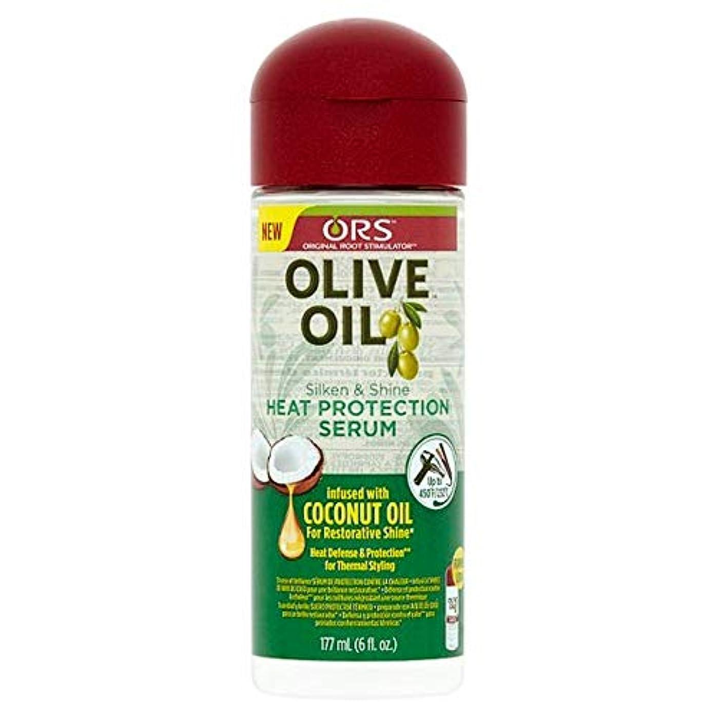 もろい誰砂[Ors] オリーブオイルの熱保護血清117ミリリットル - Olive Oil Heat Protection Serum 117Ml [並行輸入品]