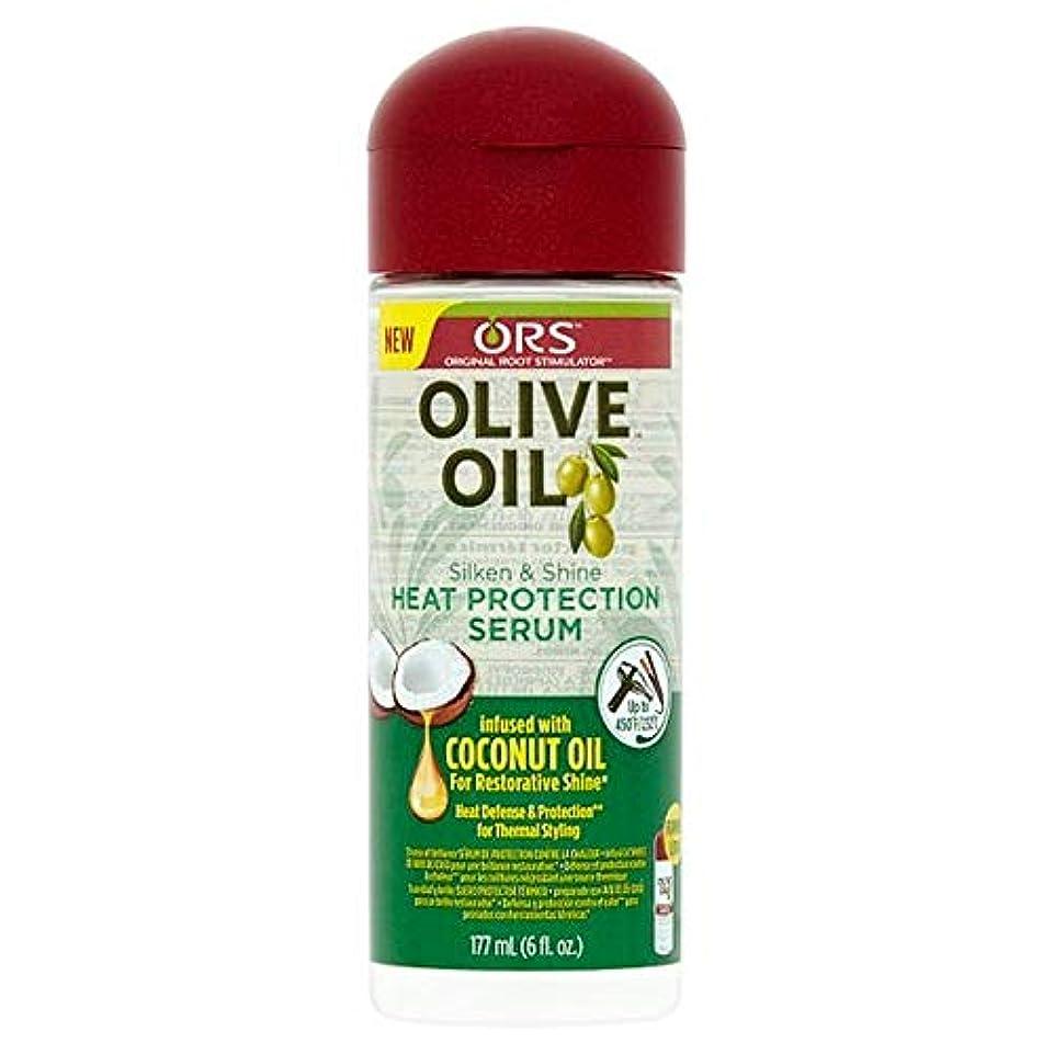 共産主義者浴室神経障害[Ors] オリーブオイルの熱保護血清117ミリリットル - Olive Oil Heat Protection Serum 117Ml [並行輸入品]