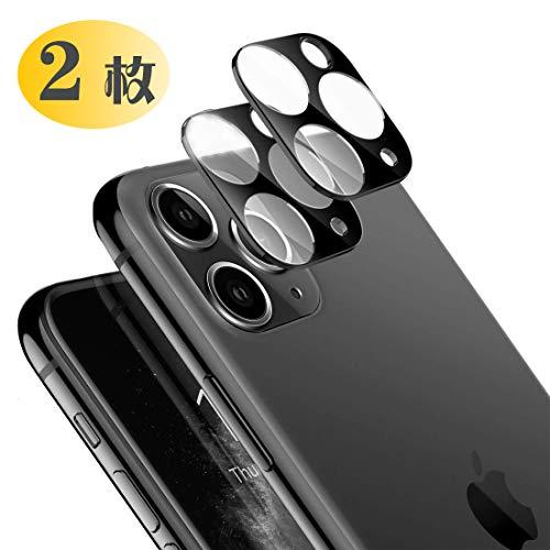 【2枚】iPhone 11 Pro/iPhone 11 Pro Maxカメラフィルム 3D全面保護フィルム 液晶強化ガラス 日本旭硝子製/全面フルカバー / 高透過率99% /硬度9H /超薄型/指紋気泡防止/飛散防止処理 レンズ保護ガラスフィルム iPhone 11 Pro Max/iPhone 11 Pro カメラレン保護フィルム - 黒
