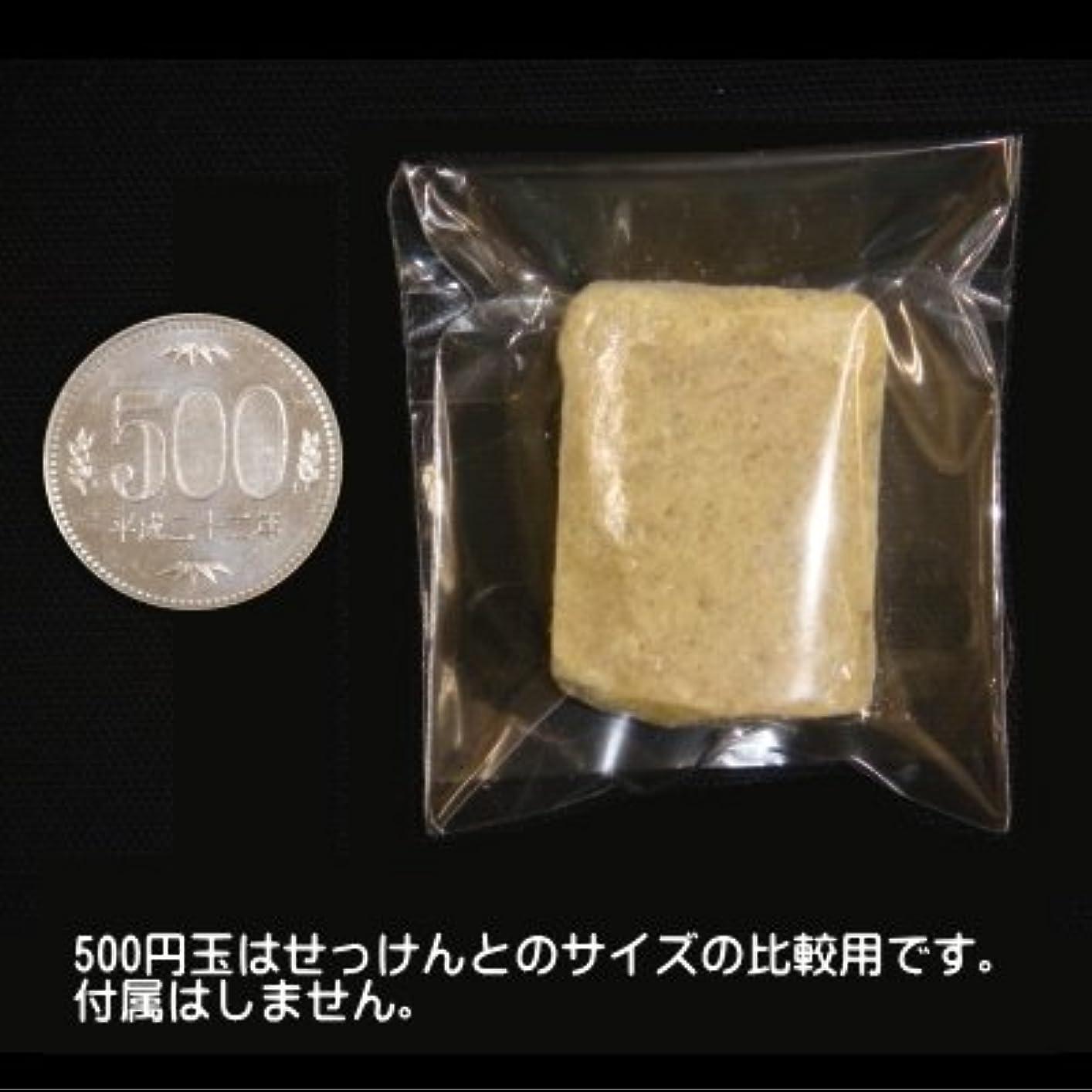 不愉快に急速なトレッド緑茶ノニ石鹸 てづくり野にせっけんお試し用12g(無添加石鹸)