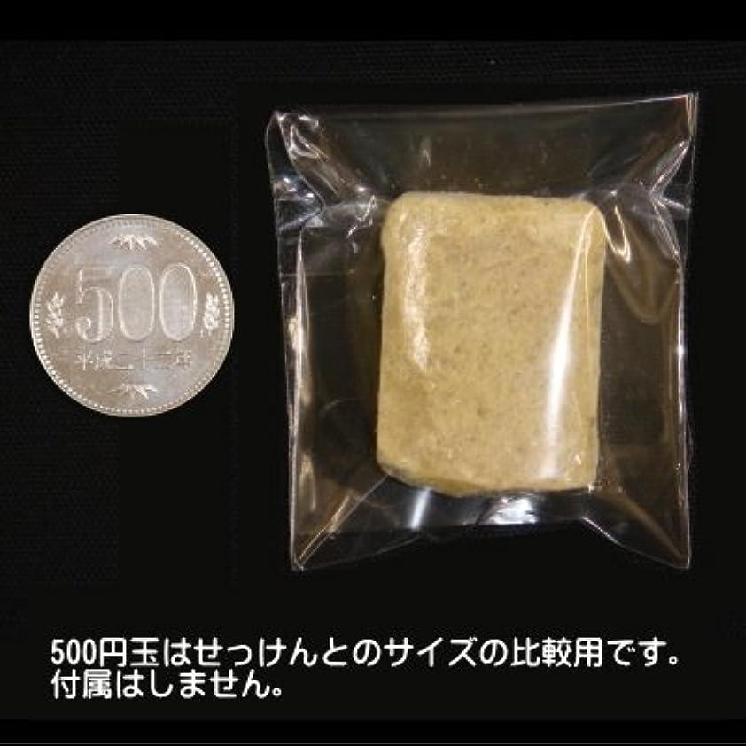 カード有望形成緑茶ノニ石鹸 てづくり野にせっけんお試し用12g(無添加石鹸)