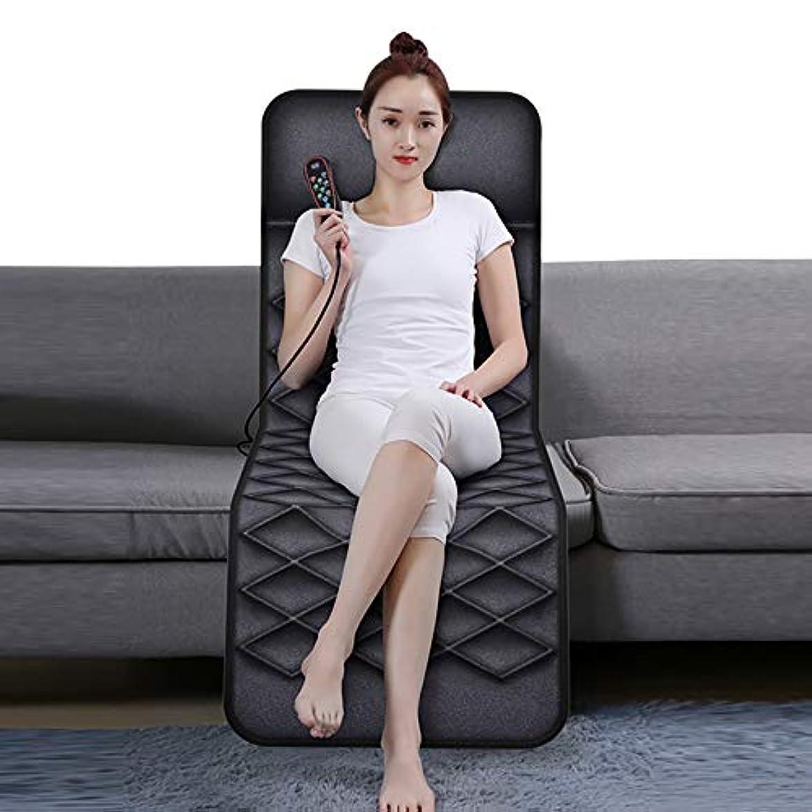 寸法ゴネリル歌加熱付きマッサージマット、背中の痛みを軽減する10モーター振動マッサージマットレスパッド、首と背中の全身マッサージ、腰部ふくらはぎ筋肉のリラクゼーション