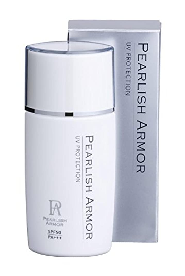 繰り返し効率的販売員PEARLISH ARMOR UV PROTECTION SPF50 PA+++