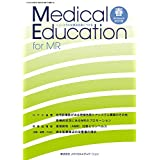 Medical Education for MR Vol.19 No.73 2019年春号