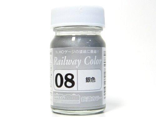 ■【グリーンマックス】(C-8)鉄道カラービン/銀色GREENMAX 鉄道模型 Nゲージ