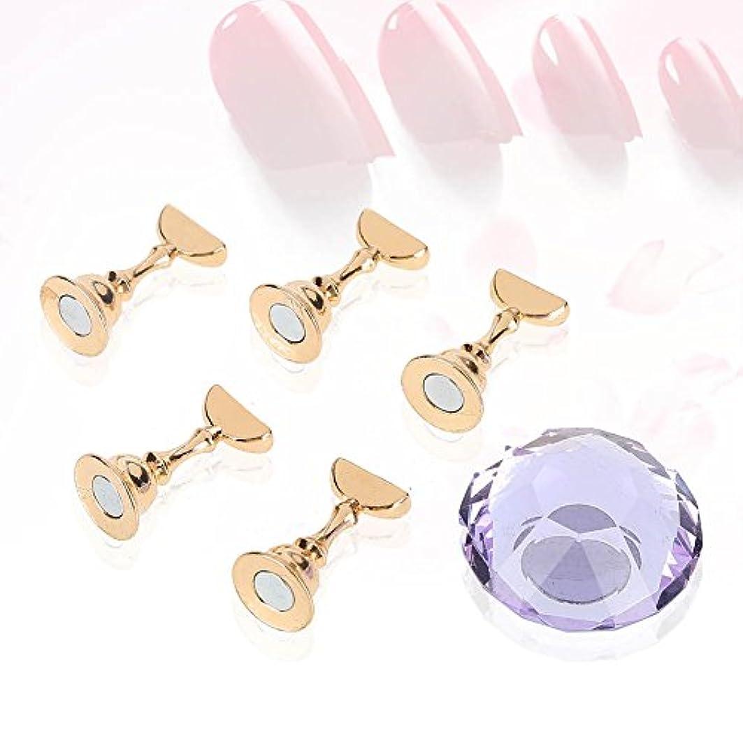 必要条件唇弁護士ネイルアート用の磁気練習台ベース(紫の)