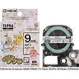 キングジム テープカートリッジ テプラPRO SGP9AS 9mm ポケモン