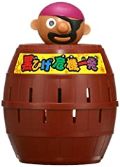 黒ひげ危機一発 (2011年 NEWパッケージ)