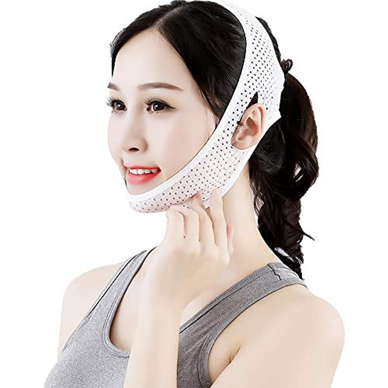 当社今までハミングバードZPSM 薄くて軽い フェイスリフティングベルト、物理的なプラスチックスリープ薄い顔の包帯ダブルチンリデューサーフェイス美容リフティングファーミングストラップマスク (Color : A)
