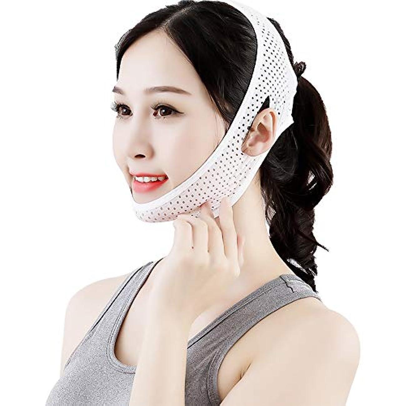 トレード海外で気性フェイスリフティングベルト、物理的なプラスチックスリープ薄い顔の包帯ダブルチンリデューサーフェイス美容リフティングファーミングストラップマスク (Color : A)