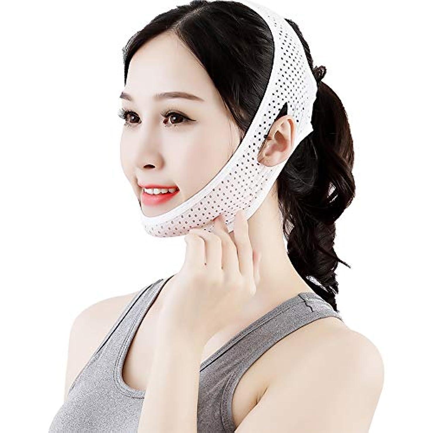 幸運な報復目を覚ますZPSM 薄くて軽い フェイスリフティングベルト、物理的なプラスチックスリープ薄い顔の包帯ダブルチンリデューサーフェイス美容リフティングファーミングストラップマスク (Color : A)