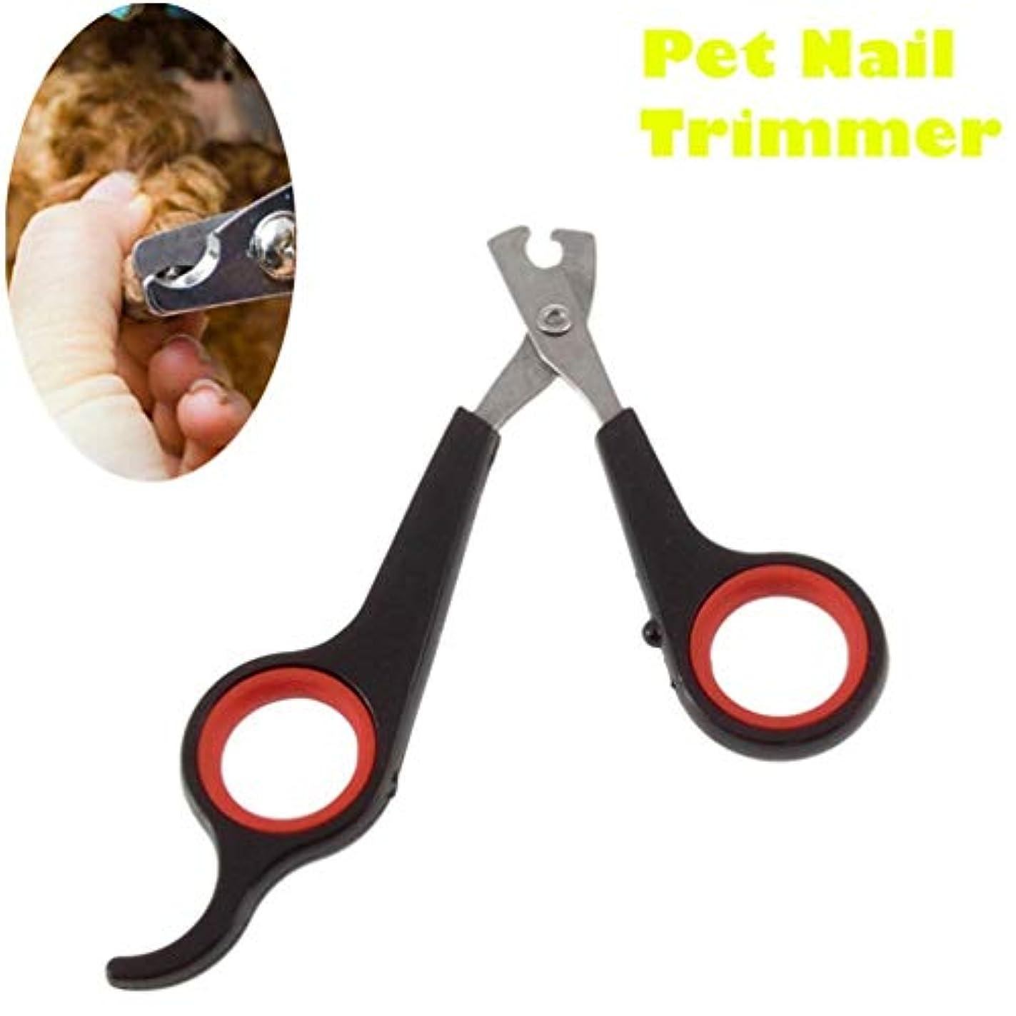 パラシュートリラックスキャベツToporchid 犬猫爪先ツールペットネイルシザートリマークリッパーグルーミングポー