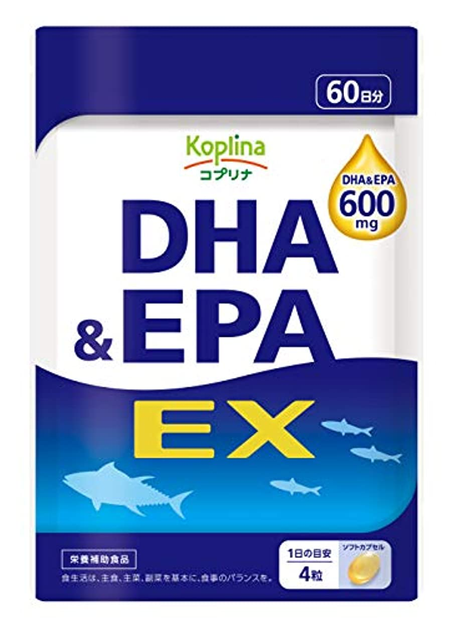 DHA&EPA EX 240粒 (1)