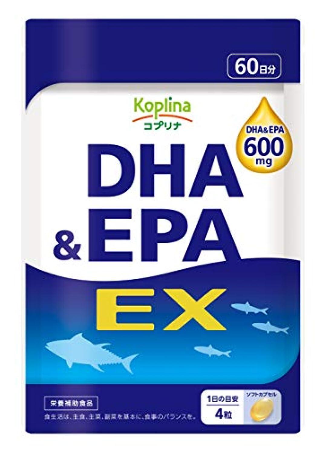 蒸発心理的に必要性DHA&EPA EX 240粒 (1)