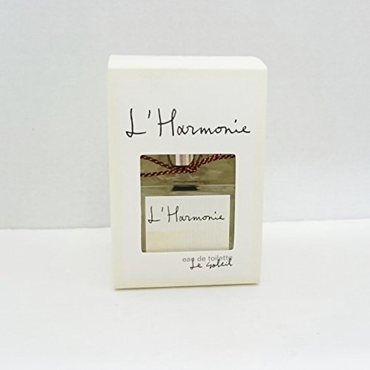 巧みな挑むヒゲLothantique(ロタンティック) L' Harmonie(アルモニ) オードトワレ 50ml 「Le soleil(ソレイユ)」 4994228024572