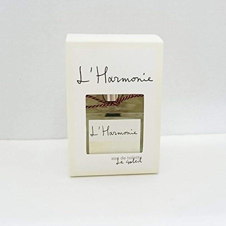 学者傾向馬力Lothantique(ロタンティック) L' Harmonie(アルモニ) オードトワレ 50ml 「Le soleil(ソレイユ)」 4994228024572