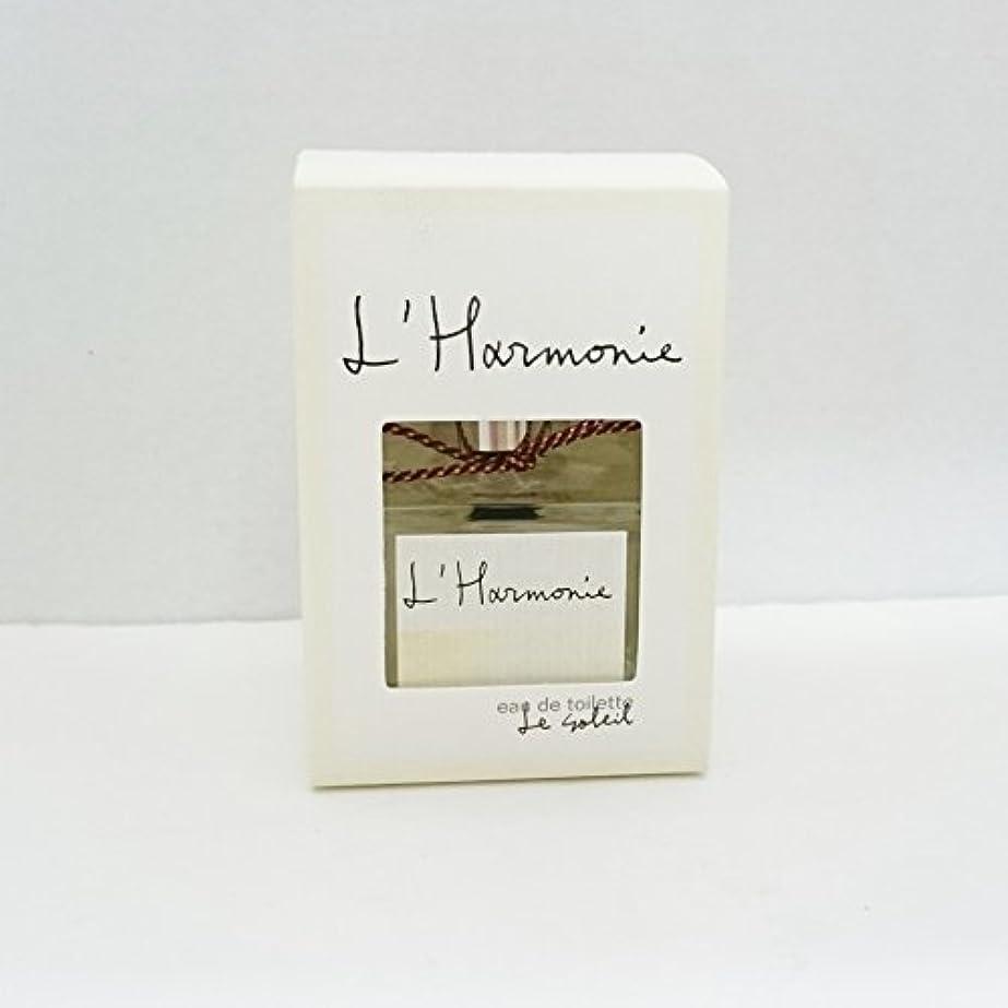 変成器光沢達成Lothantique(ロタンティック) L' Harmonie(アルモニ) オードトワレ 50ml 「Le soleil(ソレイユ)」 4994228024572
