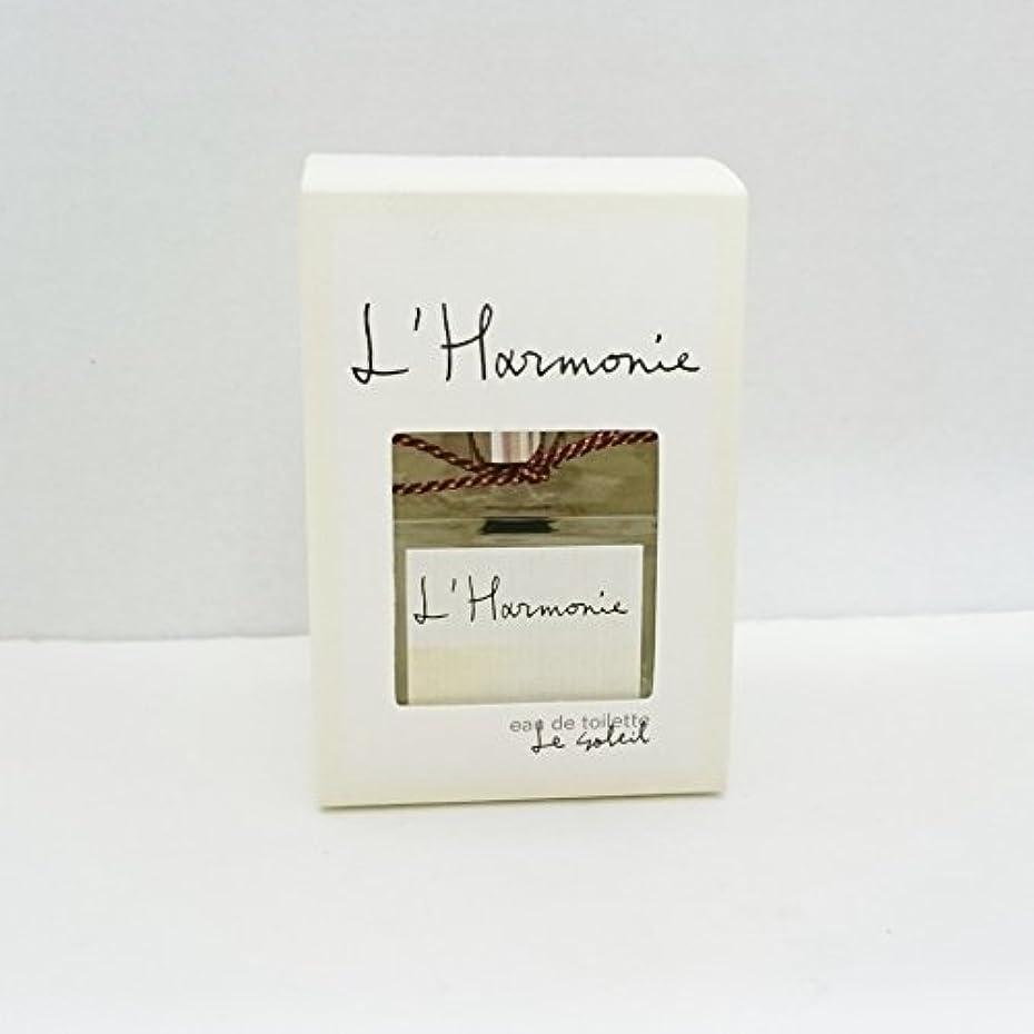 説教秀でる顕微鏡Lothantique(ロタンティック) L' Harmonie(アルモニ) オードトワレ 50ml 「Le soleil(ソレイユ)」 4994228024572
