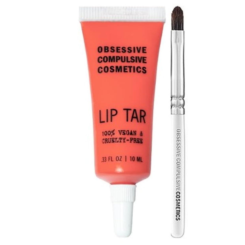 地下室悪化するウィンクOBSESSIVE COMPULSIVE COSMETICS Matte Lip Tar - Grandma (並行輸入品)