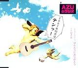 AZUのラジオ2007年10月はテンっ!