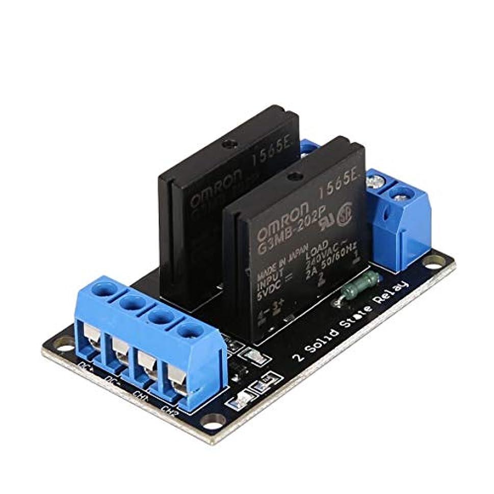詳細にたまに黒くするインターコアリー2チャンネルソリッドステートリレーモジュールボード低レベルトリガーSSR入力5V DC出力240V AC 2Aヒューズ(Arduino PLCコントローラー用)