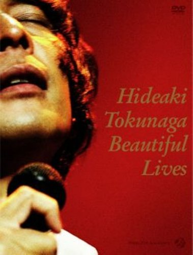 BEAUTIFUL LIVES【初回限定盤】 [DVD]
