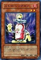 遊戯王カード 【 ニトロ・シンクロン 】 TDGS-JP002-SR 《ザ・デュエリスト・ジェネシス》