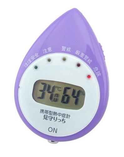 原田産業(HARADA) 携帯型熱中症計 見守りっち パープル 【日本気象協会監修】 MK-02