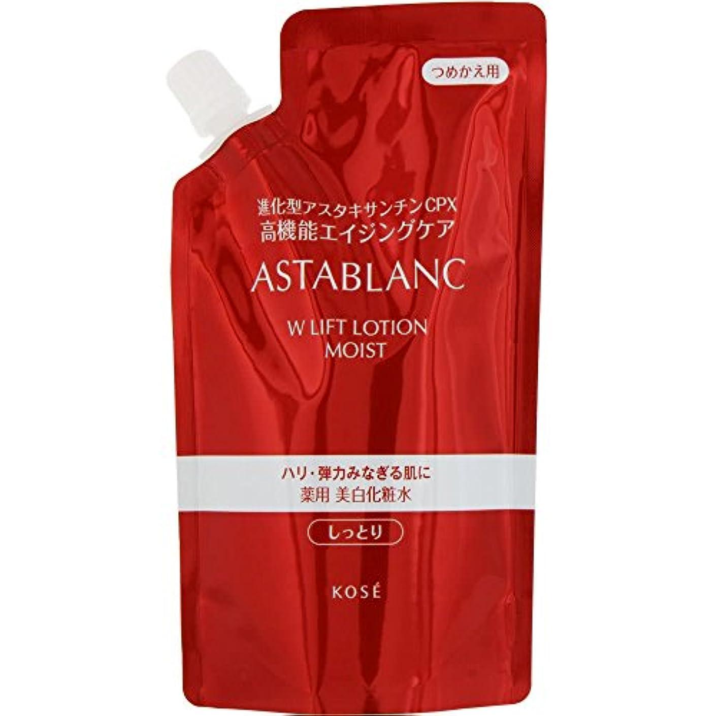 電話に出る凶暴な等価ASTABLANC(アスタブラン) アスタブラン Wリフト ローション しっとり 化粧水 詰替え用 130mL