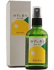 ゆずの香りミスト 100ml ゆずエキス蒸留水