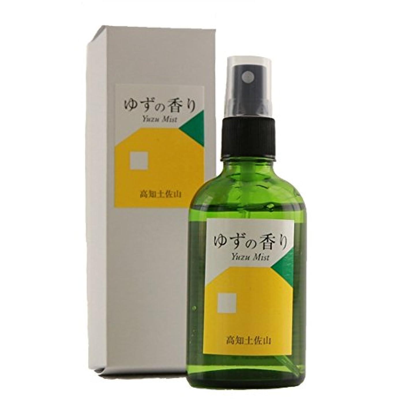 夕暮れぐるぐるレイプゆずの香りミスト 100ml ゆずエキス蒸留水
